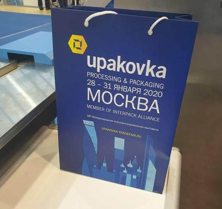 For our customers on the Upakovka in Moscow